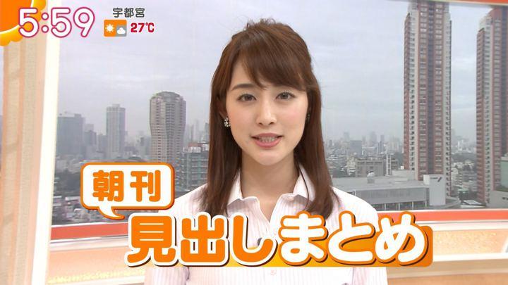2018年06月19日新井恵理那の画像12枚目