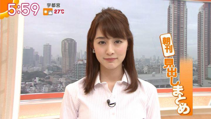 2018年06月19日新井恵理那の画像13枚目