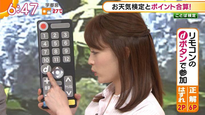 2018年06月19日新井恵理那の画像19枚目