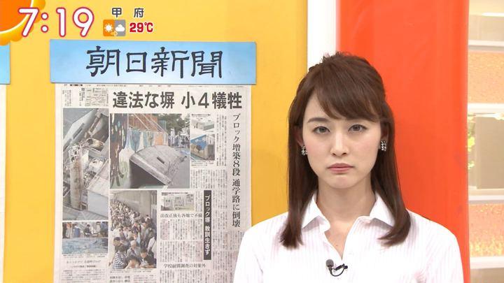 2018年06月19日新井恵理那の画像22枚目