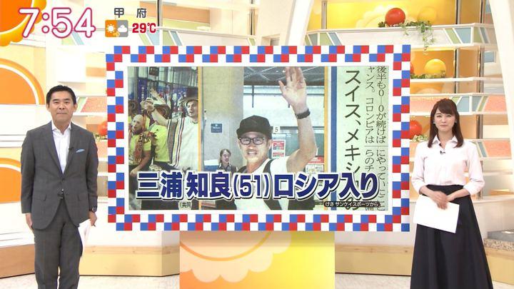 2018年06月19日新井恵理那の画像25枚目