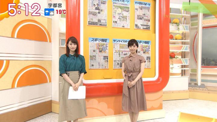 2018年06月20日新井恵理那の画像03枚目
