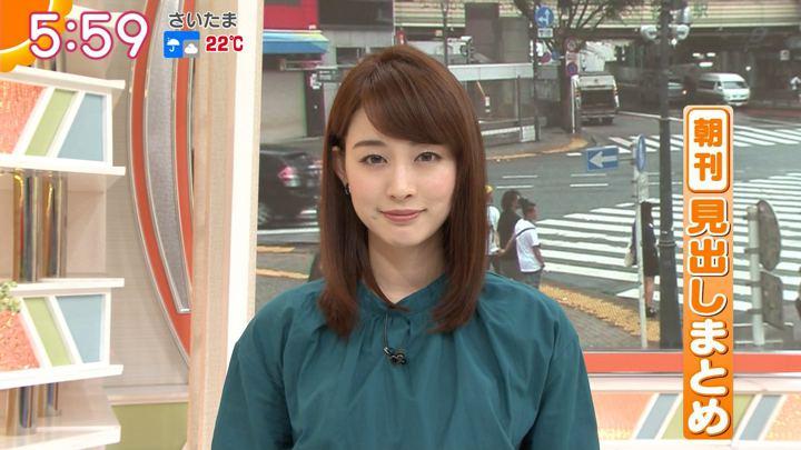 2018年06月20日新井恵理那の画像14枚目