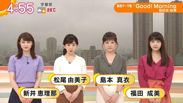 2018年06月21日新井恵理那の画像02枚目
