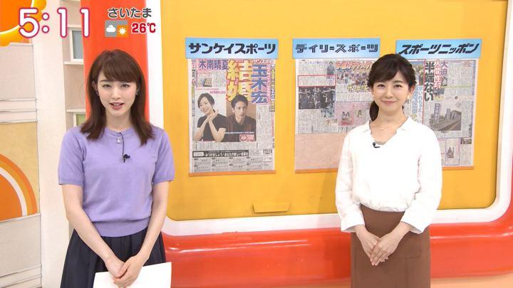 2018年06月21日新井恵理那の画像03枚目