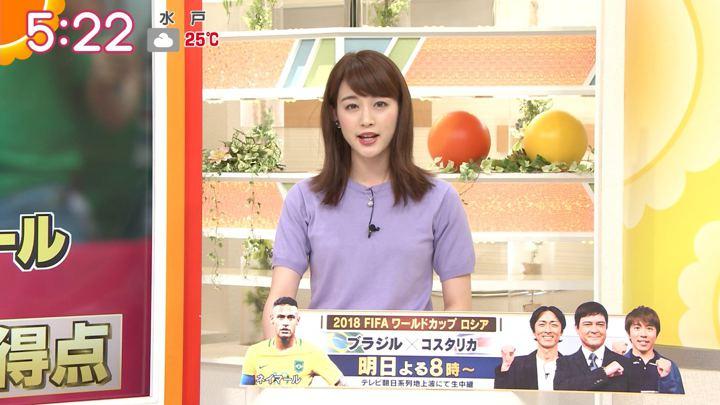 2018年06月21日新井恵理那の画像08枚目