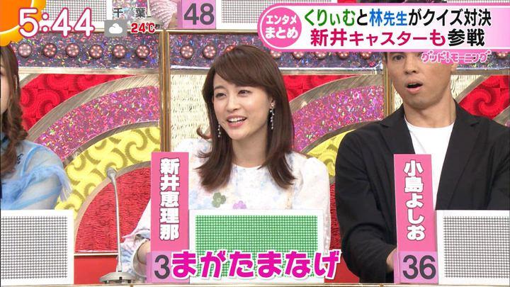 2018年06月21日新井恵理那の画像10枚目