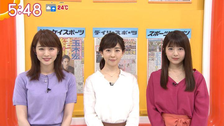2018年06月21日新井恵理那の画像14枚目