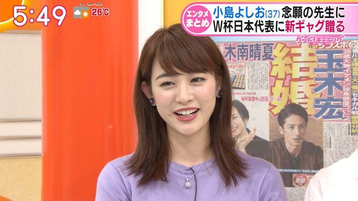 2018年06月21日新井恵理那の画像16枚目