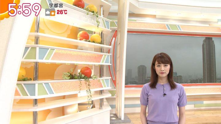 2018年06月21日新井恵理那の画像17枚目