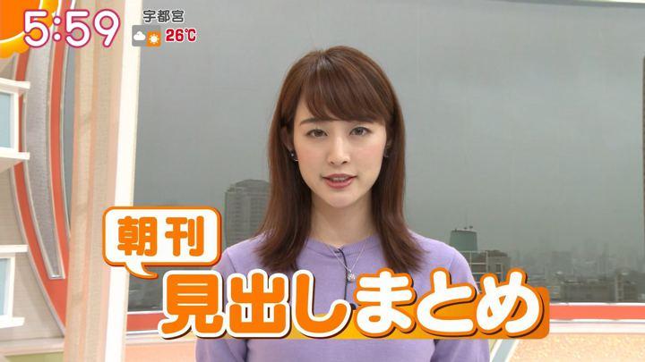 2018年06月21日新井恵理那の画像18枚目