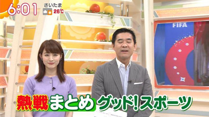 2018年06月21日新井恵理那の画像19枚目