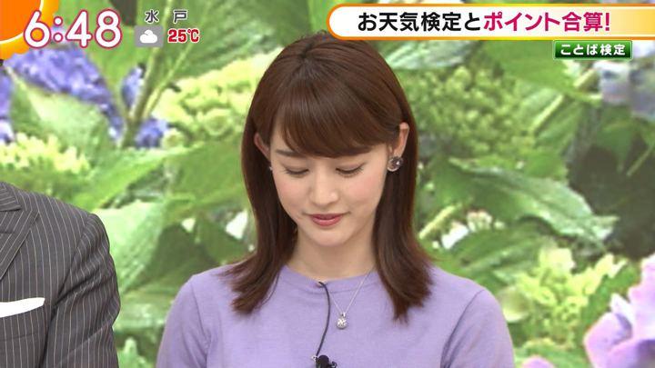 2018年06月21日新井恵理那の画像22枚目