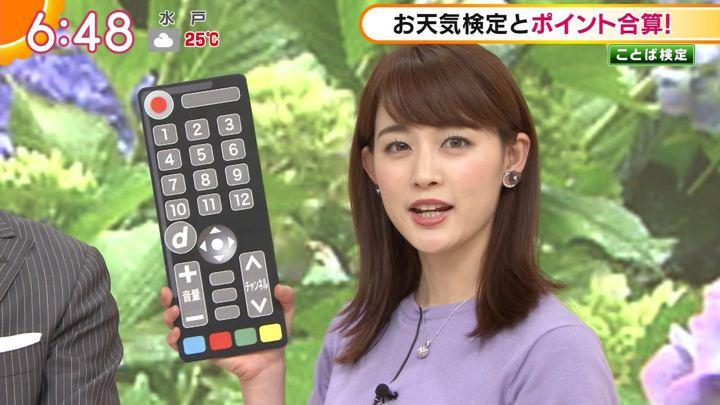 2018年06月21日新井恵理那の画像23枚目
