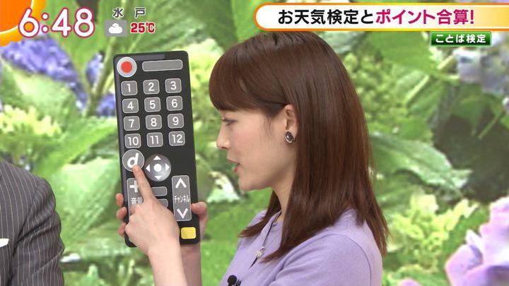 2018年06月21日新井恵理那の画像24枚目