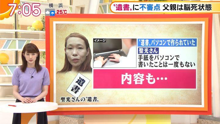 2018年06月21日新井恵理那の画像26枚目