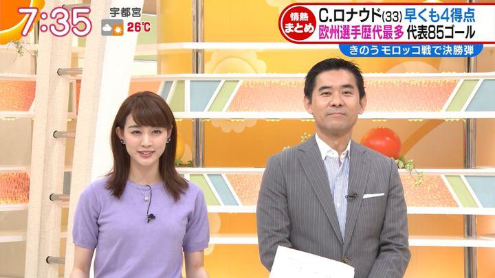 2018年06月21日新井恵理那の画像28枚目