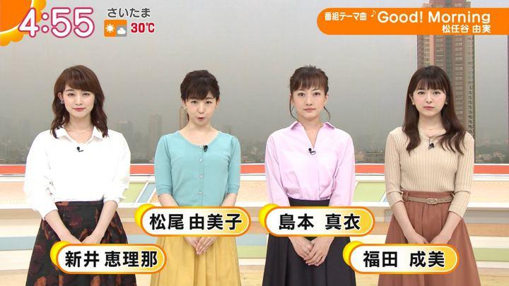 2018年06月22日新井恵理那の画像02枚目