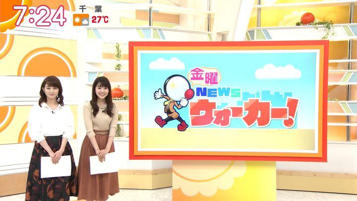2018年06月22日新井恵理那の画像29枚目