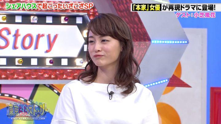 2018年06月22日新井恵理那の画像33枚目