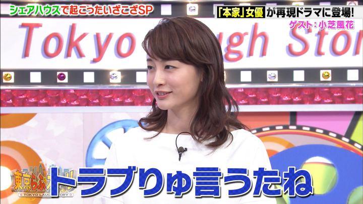 2018年06月22日新井恵理那の画像35枚目