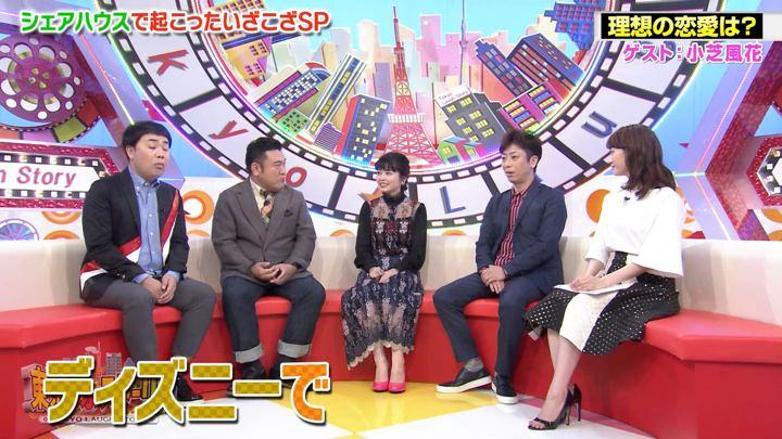 2018年06月22日新井恵理那の画像40枚目
