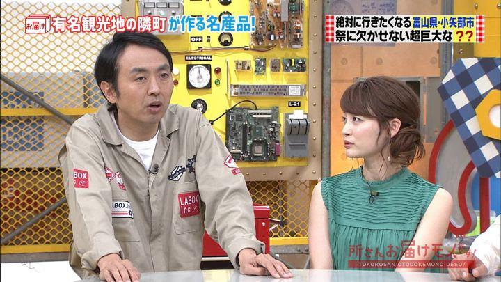 2018年06月24日新井恵理那の画像04枚目