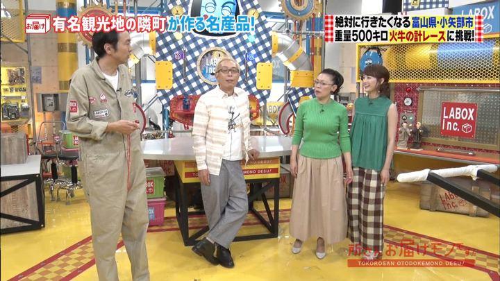 2018年06月24日新井恵理那の画像06枚目
