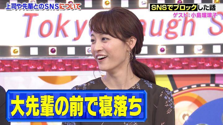 2018年06月29日新井恵理那の画像19枚目