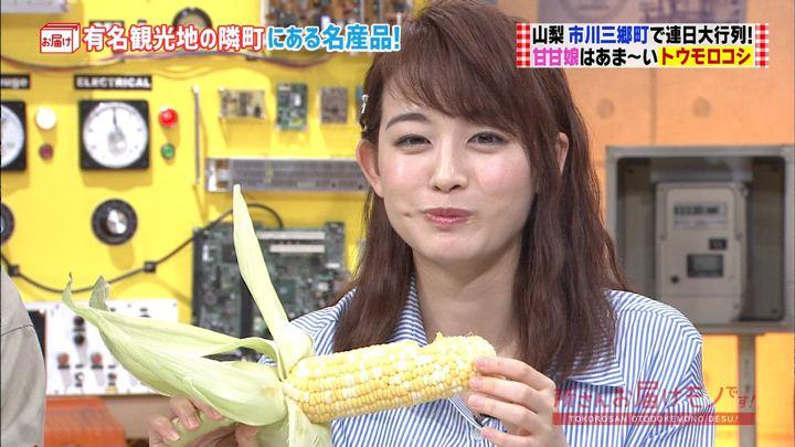 2018年07月01日新井恵理那の画像07枚目