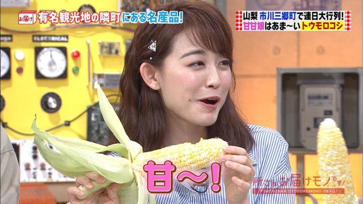 2018年07月01日新井恵理那の画像08枚目