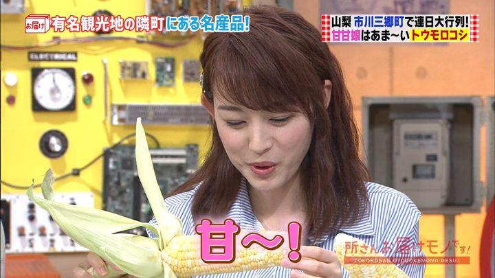 2018年07月01日新井恵理那の画像10枚目