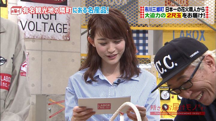 2018年07月01日新井恵理那の画像12枚目