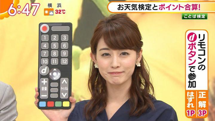 2018年07月02日新井恵理那の画像06枚目