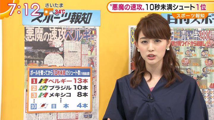 2018年07月02日新井恵理那の画像11枚目