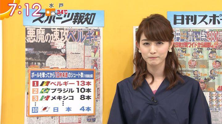 2018年07月02日新井恵理那の画像12枚目