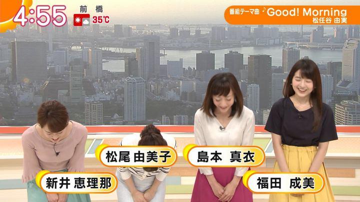 2018年07月03日新井恵理那の画像03枚目