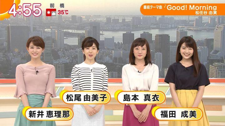 2018年07月03日新井恵理那の画像04枚目