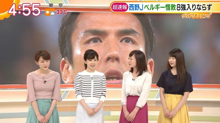 2018年07月03日新井恵理那の画像05枚目