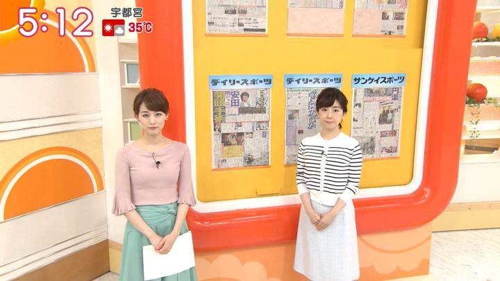 2018年07月03日新井恵理那の画像08枚目