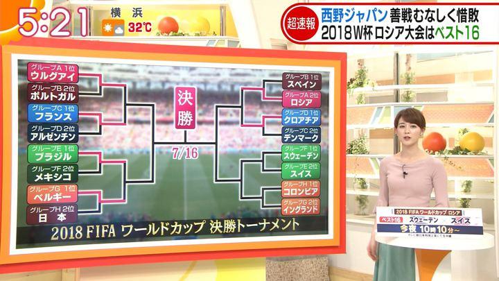 2018年07月03日新井恵理那の画像13枚目
