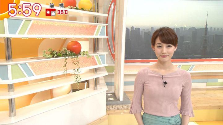 2018年07月03日新井恵理那の画像20枚目