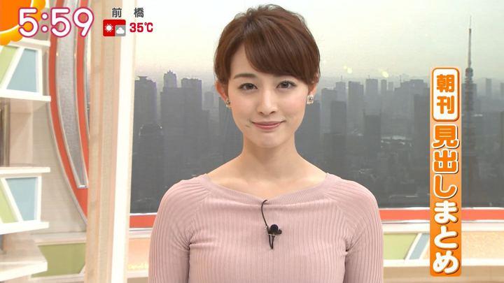 2018年07月03日新井恵理那の画像21枚目