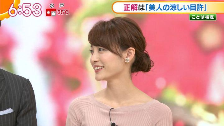 2018年07月03日新井恵理那の画像31枚目