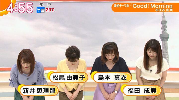 2018年07月05日新井恵理那の画像03枚目