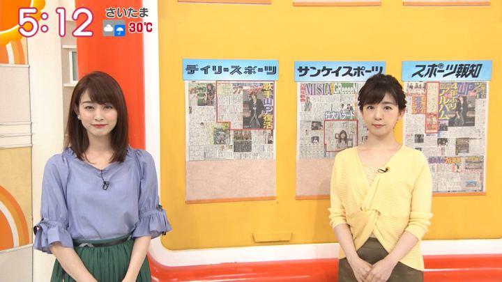 2018年07月05日新井恵理那の画像04枚目