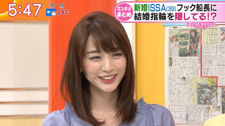 2018年07月05日新井恵理那の画像12枚目