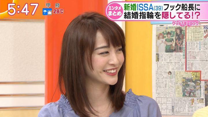 2018年07月05日新井恵理那の画像13枚目