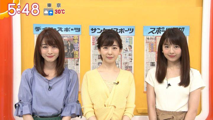 2018年07月05日新井恵理那の画像14枚目
