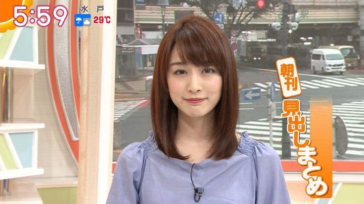 2018年07月05日新井恵理那の画像16枚目